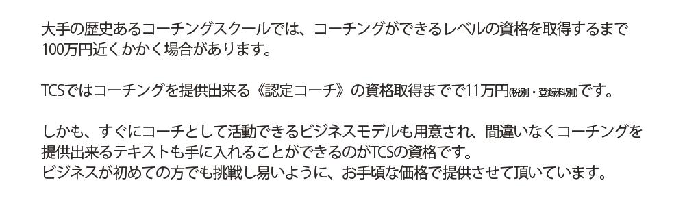 point3_1